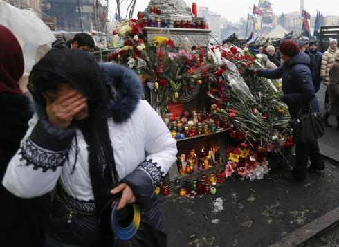 Mourning in Kiev