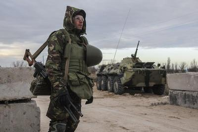 Ukraine military on guard