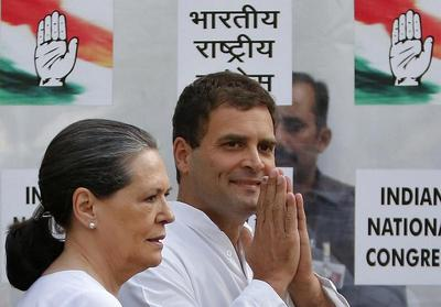 Gandhis accept defeat