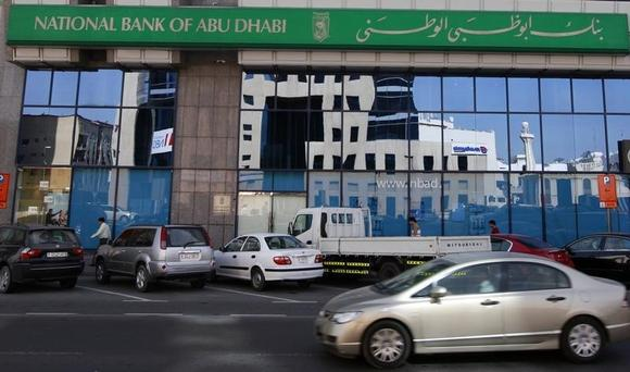 A view of a branch of National Bank of Abu Dhabi along Khalid Bin Al-Waleed Road in Dubai February 3, 2010.REUTERS/Mosab Omar/Files