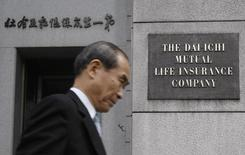 Dai-Ichi Life Insurance rachètera son homologue américain Protective Life pour 5,7 milliards de dollars (4,2 milliards d'euros), selon un document boursier. /Photo d'archives/REUTERS/Kim Kyung-Hoon