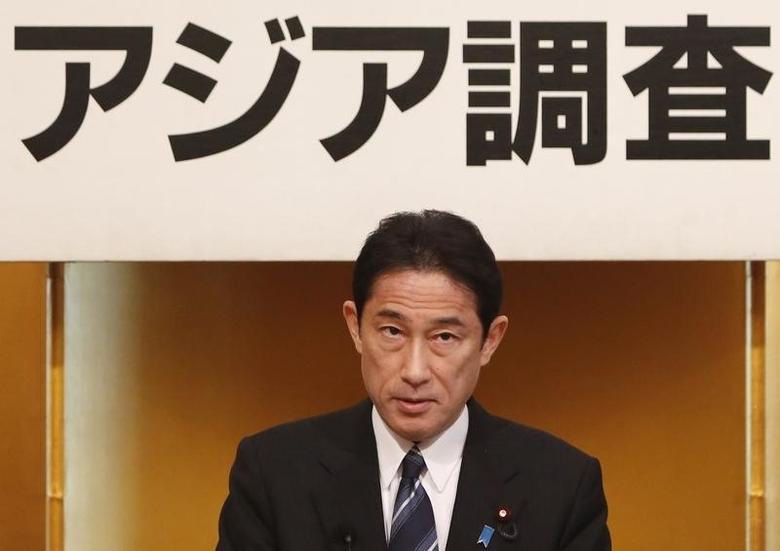 Japan's Foreign Minister Fumio Kishida gives a speech during a seminar in Tokyo January 17, 2014.   REUTERS/Yuya Shino