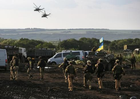 Ukraine prepares for offensive