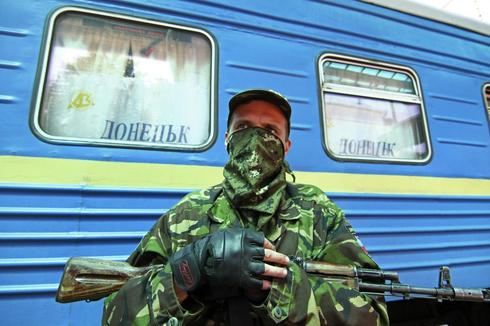 Rebels in east Ukraine