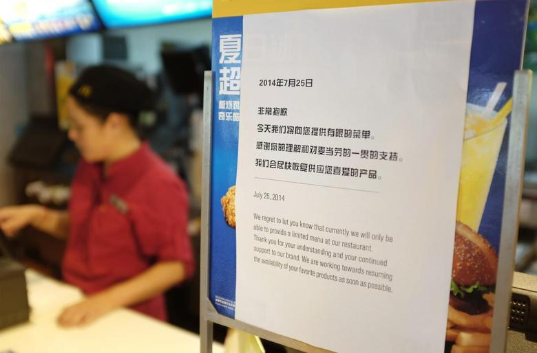 A notice informing customers that only a limited menu is available is seen at a McDonald's store in Beijing, August 1, 2014. REUTERS/Jason Lee