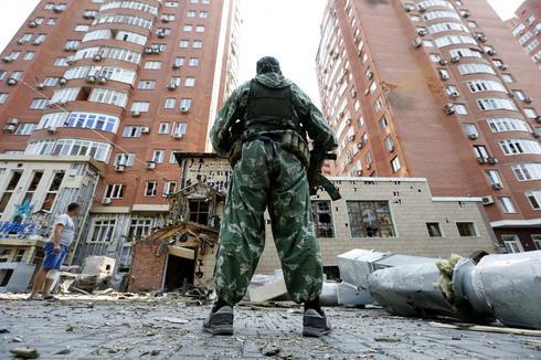 Ukraine on edge