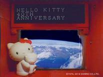 Une figurine Hello Kitty se trouve actuellement dans l'espace, à bord d'un satellite financé par des fonds publics japonais. /Image du 7 août 2014/REUTERS/Sanrio Co. ,Ltd