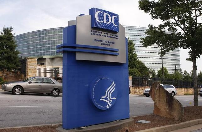 The Centers for Disease Control sign is seen at its main facility in Atlanta, Georgia June 20, 2014.  REUTERS/Tami Chappell