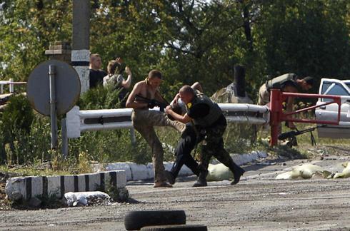 Along the Ukraine border