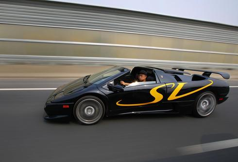 Homemade Lamborghini