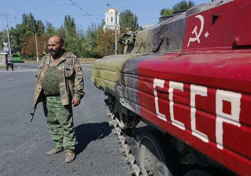 Rebel advance in east Ukraine