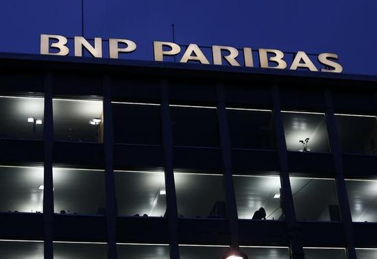 仏BNPパリバの法人・投資銀行部門、人員削減を検討=仏紙