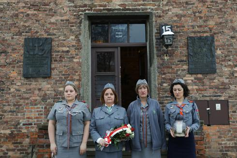 Liberation anniversary at Auschwitz