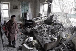 Donetsk under fire
