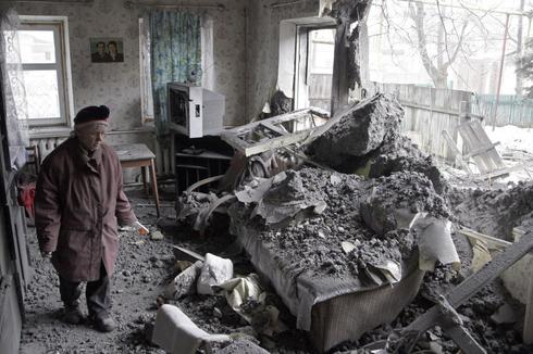 Donetsk under fire