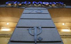 Club Méditerranée, qui s'apprête à passer sous pavillon chinois, publie un chiffre d'affaires stable à taux de change constants au titre du premier trimestre de son exercice décalé. /Photo prise le 3 janvier 2015/REUTERS/Christian Hartmann