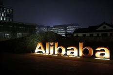 La casa matriz de la minorista por internet Alibaba en Hangzhou, China, nov 11 2014. La oficina de comercio de Estados Unidos dijo el jueves que estaba monitorizando el sitio web para compras minoristas de la china Alibaba Group Holding Ltd por ventas de bienes falsificados o pirateados, pero se abstuvo de volver a colocar a la página web en una lista negra de piratería. REUTERS/Aly Song