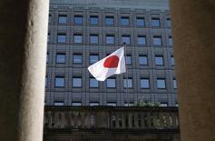 Bandeira japonesa na antiga sede do Banco do Japão, em Tóquio. 29/10/2014   REUTERS/Toru Hanai