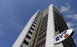 La casa matriz de la firma brasileña GVT en Curitiba, ago 28 2014. La multinacional Telefónica dijo el jueves que espera cerrar antes de junio la compra del operador de banda ancha brasileño GVT perteneciente a Vivendi, tras aprobar el lanzamiento de una ampliación de capital por 3.048 millones de euros para financiar parcialmente la adquisición. REUTERS/Rodolfo Buhrer