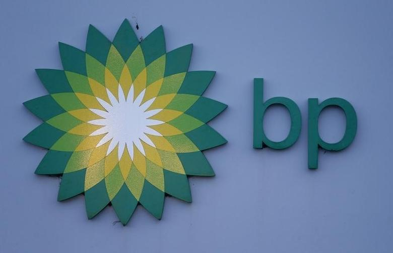 A sign is seen outside BP's North Sea Headquarters in Aberdeen, Scotland January 15, 2015.   REUTERS/Russell Cheyne