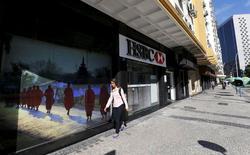Agência do HSBC no centro do Rio de Janeiro. 09/06/2015 REUTERS/Sergio Moraes