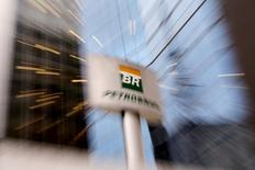 Logo da Petrobras em São Paulo 23/4/2015  REUTERS/Paulo Whitaker