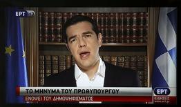 Premiê grego, Alexis Tsipras, durante discurso televisionado.  03/07/2015    REUTERS/ERT/Pool