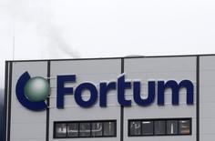 Электростанция Fortum в Елгаве 3 февраля 2014 года. Основная прибыль финской электроэнергетической компании Fortum во втором квартале оказалась хуже ожиданий рынка из-за низких цен на электроэнергию в Северной Европе. REUTERS/ Ints Kalnins