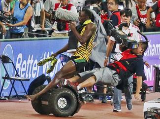Bolt struck down
