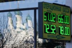 Табло пункта обмена валюты в Москве. 6 января 2015 года. Рубль существенно вырос на торгах вторника за счет движения нефти марки Brent к одномесячным максимумам, и динамика нефтяных котировок останется определяющей для курса рубля в ближайшее время. REUTERS/Maxim Zmeyev