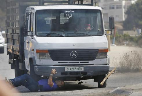 Israeli-Palestinian tensions surge