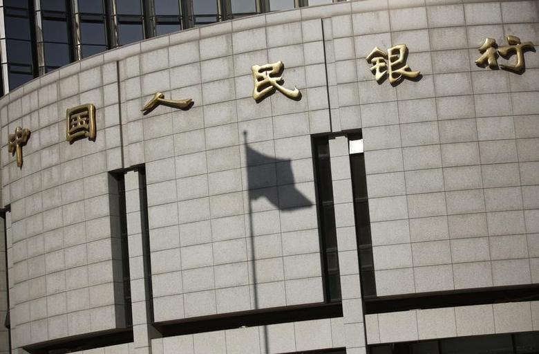图为中国人民银行总部外景。REUTERS/Kim Kyung-Hoon