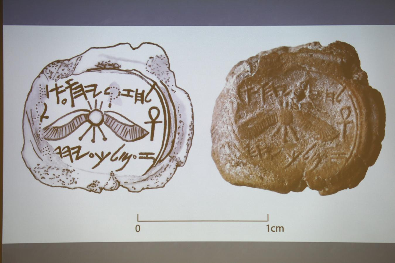 Rare mark from biblical king's seal found in Jerusalem