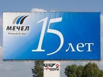 Щит с рекламой Мечела в Междуреченске. 29 июля 2008 года. Акционеры Мечела в начале марта следующего года рассмотрят сделки с ключевыми кредиторами компании, сообщил Мечел в четверг. REUTERS/Andrei Borisov