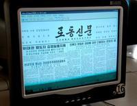 Copie électronique d'un numéro du journal Rodong Sinmun, dans une librairie nord-coréenne. Développement en autarcie, dispositifs de surveillance de ses utilisateurs, marquage des données: le système d'exploitation informatique mis au point en Corée du Nord, que deux chercheurs allemands ont pu analyser, ressemble grandement au système politique de la République populaire démocratique. /Photo d'archives/REUTERS/KCNA