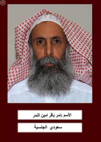 Prominent Shi'ite cleric Nimr al-Nimr is seen in this undated handout photo courtesy of Saudi Press Agency. REUTERS/Saudi Press Agency/Handout