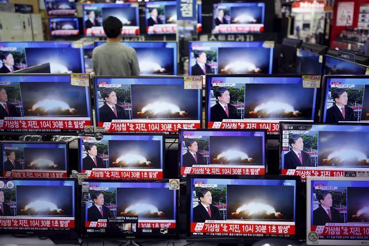 Conselho de Segurança da ONU planeja reunião de emergência sobre teste da Coreia do Norte