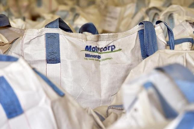 Sling bags, holding up to 1000 kilograms of rare earth materials, are seen ready for shipment during a tour of Molycorp's Mountain Pass Rare Earth facility in Mountain Pass, California June 29, 2015.  REUTERS/David Becker