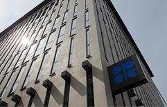 """Штаб-квартира ОПЕК в Вене. 21 августа 2015 года. """"Несколько"""" участников ОПЕК предложили провести внеочередное совещание организации, сообщил министр нефтяной промышленности Нигерии, добавив, что необходимость в таком совещании вызвана рыночными условиями. REUTERS/Heinz-Peter Bader"""