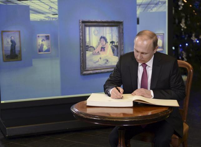 Russian President Vladimir Putin in Moscow, Russia, January 18, 2016. REUTERS/Aleksey Nikolskyi/Sputnik/Kremlin