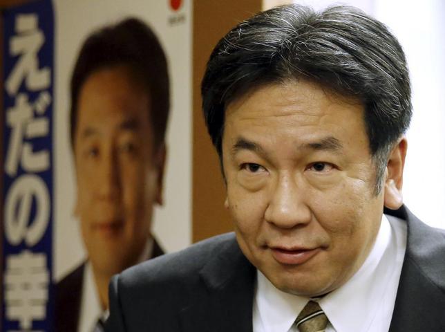 1月25日、民主党の枝野幸男幹事長(写真)は、ロイターのインタビューに応じ、週刊誌が報じた甘利明経済財政担当相の金銭問題は手続きミスのような案件とは性質が異なると指摘、安倍晋三内閣の中枢を担う同氏の重要性を考えると、「政権に与える影響は大きい」と語った(2016年 ロイター/Toru Hanai)