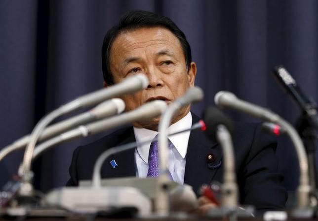 1月26日、麻生太郎金融担当相は閣議後会見で、金融行政モニター制度を創設すると明らかにした。写真は都内で昨年12月撮影(2016年 ロイター/ Issei Kato)
