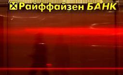 Отделение Райффайзен Банка в Санкт-Петербурге. 25 сентября 2014 года. Raiffeisen Bank International (RBI) сообщил, что легко достигнет целевого показателя коэффициента достаточности капитала, являющегося частью плана реструктуризации, после публикации годового отчета, включившего сильные результаты в России. REUTERS/Alexander Demianchuk