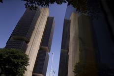 Edifício do Banco Central em Brasília. 09/12/2015  REUTERS/Ueslei Marcelino