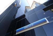 Una sucursal del banco Citibank en el centro de Buenos Aires, mar 17, 2015. Argentina se inclinaba el lunes por retirar su apelación al fallo de un juez estadounidense que el año pasado impidió que Citigroup procesara el pago de bonos por 2.300 millones dólares emitidos bajo la ley del país sudamericano  REUTERS/Enrique Marcarian