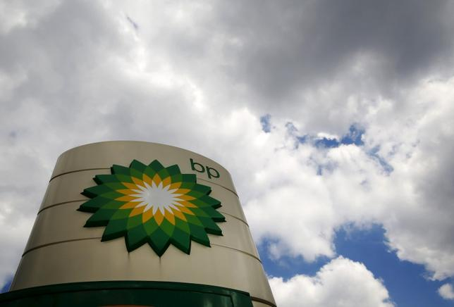 Signage for a BP petrol station is pictured in London, in this file picture taken July 29, 2014.   REUTERS/Luke MacGregor/Files