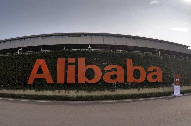A logo of Alibaba Group is pictured at its headquarters in Hangzhou, Zhejiang province, China, in this October 14, 2015 file photo. REUTERS/Stringer
