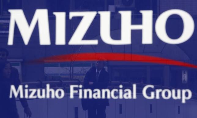 3月3日、みずほフィナンシャルグループは、顧客別に5つのカンパニーを設け、グループの銀行、信託、証券に横串を通す新しい経営体制に移行すると発表した。都内で2014年撮影(2016年 ロイター/Yuya Shino)