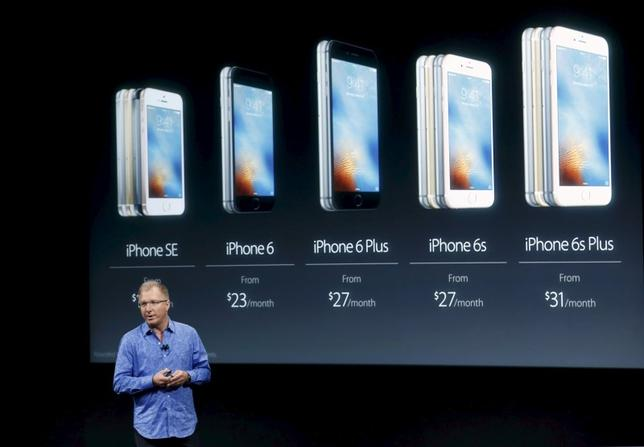 Apple Vice President Greg Joswiak introduces the iPhone SE during an event at the Apple headquarters in Cupertino, California March 21, 2016.  REUTERS/Stephen Lam