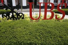 A view of the signange outside UBS Business University which houses their innovation center Evolve in Singapore March 17, 2016. REUTERS/Edgar Su
